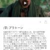 最近見た映画 メモリ1