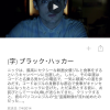 映画メモリ2