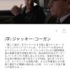 映画メモリ4