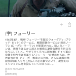 映画メモリ5