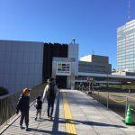 NHKスタジオパークって
