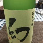 年末から日本酒縛りw