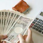 保証協会が融資保証額増やすってよ